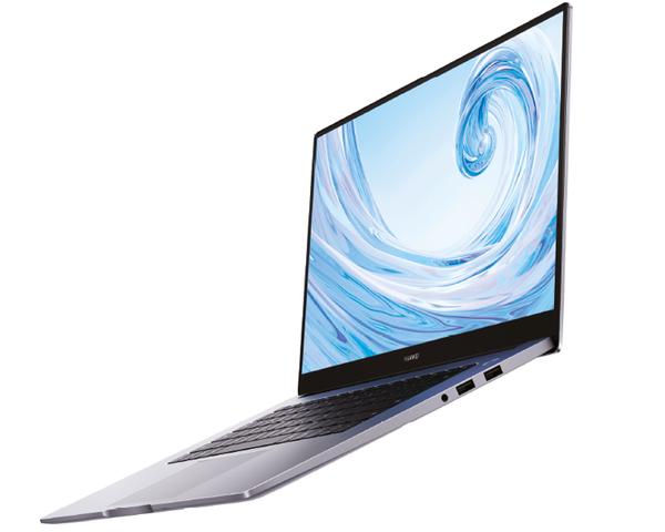 """Huawei MateBook D Intel Core i5-10210U/8GB/256GB SSD/Win 10/15.6"""""""